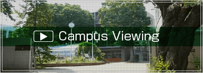 Campus Viewing